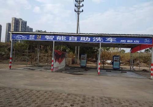 江门新会周郡店
